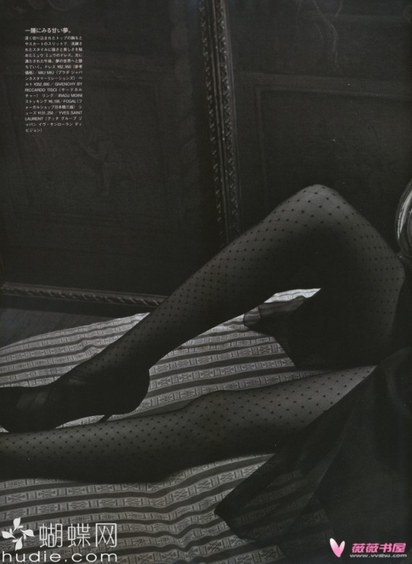 Raquel Zimmermann & Eniko Mihalik: Vogue October 2009 (NSFW)