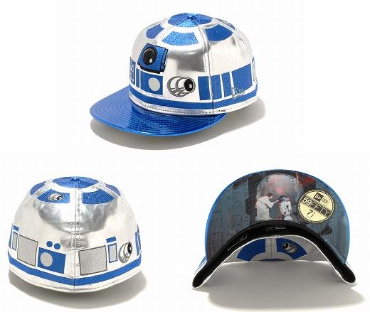 Star Wars/ Adidas Collaboration